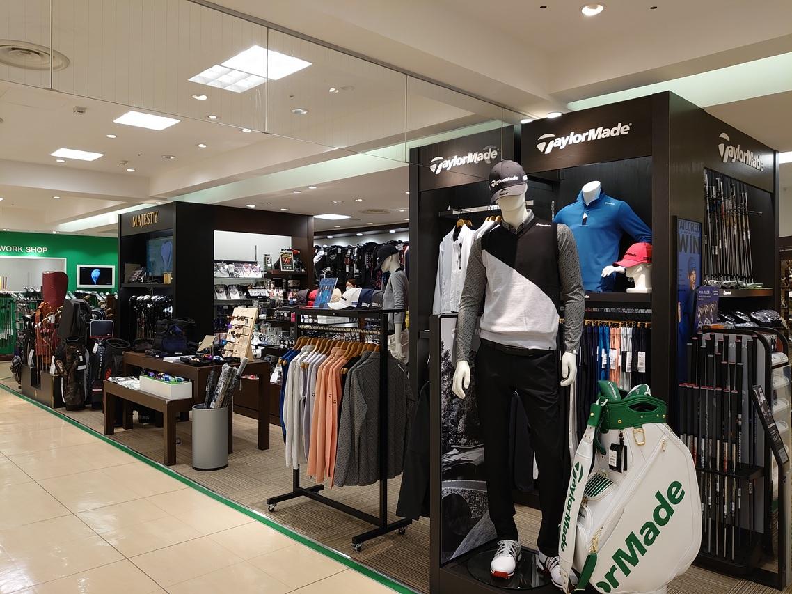 ゴルフプラザアクティブ大丸神戸店